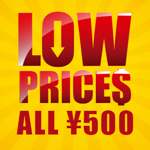 LOW PRICES ALL ¥500